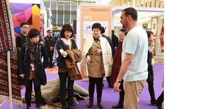 /Uploads/Public/Domotex Asia Expo.png